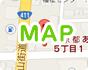 あきる野市交通事故整骨院の地図